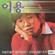 Lee Yong, Vol. 1 (이용 1집) - Lee Yong (이용)