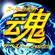 Uchuu Senkan Yamato (Uchuu Senkan Yamato) <LIVE> - 佐々木功 Top 100 classifica musicale  Top 100 canzoni anime