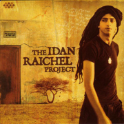 Mi'Ma'amakim (Out of the Depths) - The Idan Raichel Project - The Idan Raichel Project
