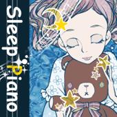 究極の眠れるピアノ - リラックス快眠BGM