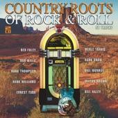 Tennessee Ernie Ford - Blackberry Boogie
