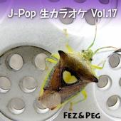 [Download] Velonica (Karaoke Version) MP3