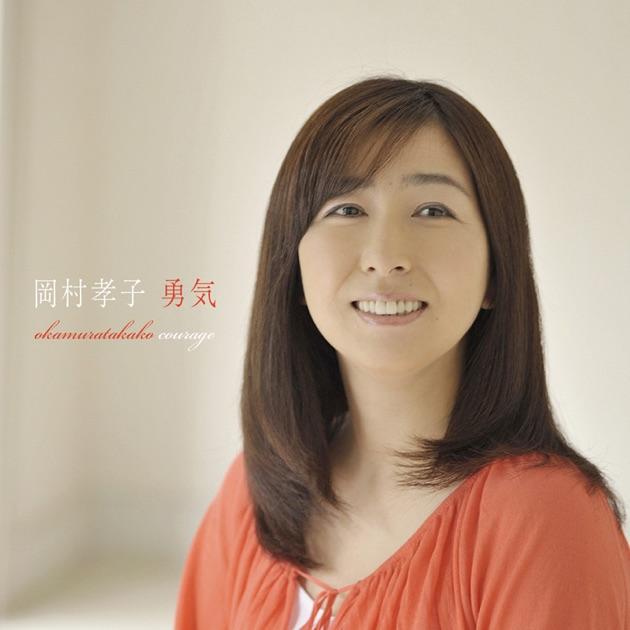 あみんの「未来へのたすき - EP...