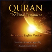 Dr. Rashad Khalifa - Sura 75: Resurrection (Al-Qeyaamah)