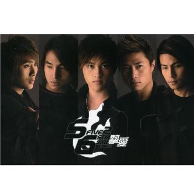 Boyfriend - 5566