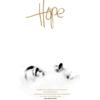 Hope Masike - Ndinewe artwork