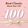 Best Classic - Music Box 100 - Maiko