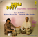Sarangi Solo: Light Classical Tune - Sultan Khan & Zakir Hussain