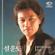 30 Lost Years of Seol Woodo - Sul Woon Do