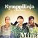 Minä (feat. Mariska) - Kymppilinja