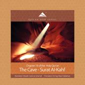 The Cave - Surat Al-Kahf (Arabic Recitation with English Translation)