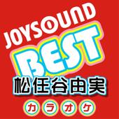 カラオケ JOYSOUND BEST 松任谷由実 (Originally Performed By 松任谷由実)