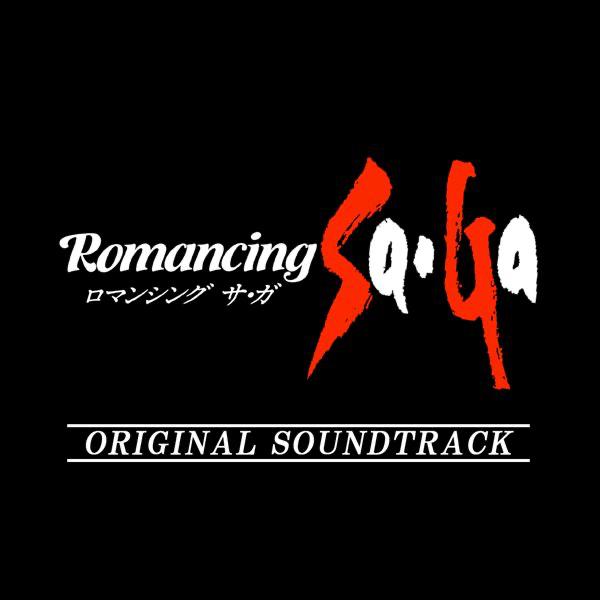 Romancing Sa-Ga (Original Soundtrack) by Kenji Ito on iTunes