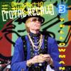 Total Recall, Vol. 3 - Yellowman