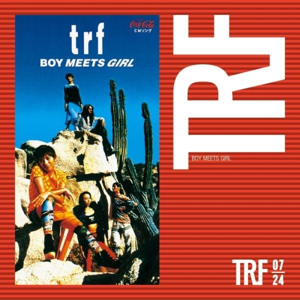 BOY MEETS GIRL - EP