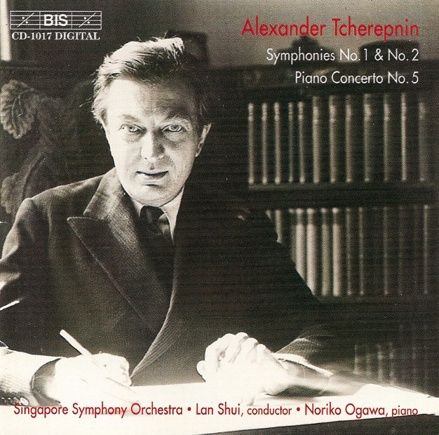 tcherepnin-symphonies-nos-1-and-2-piano-concerto-no-5