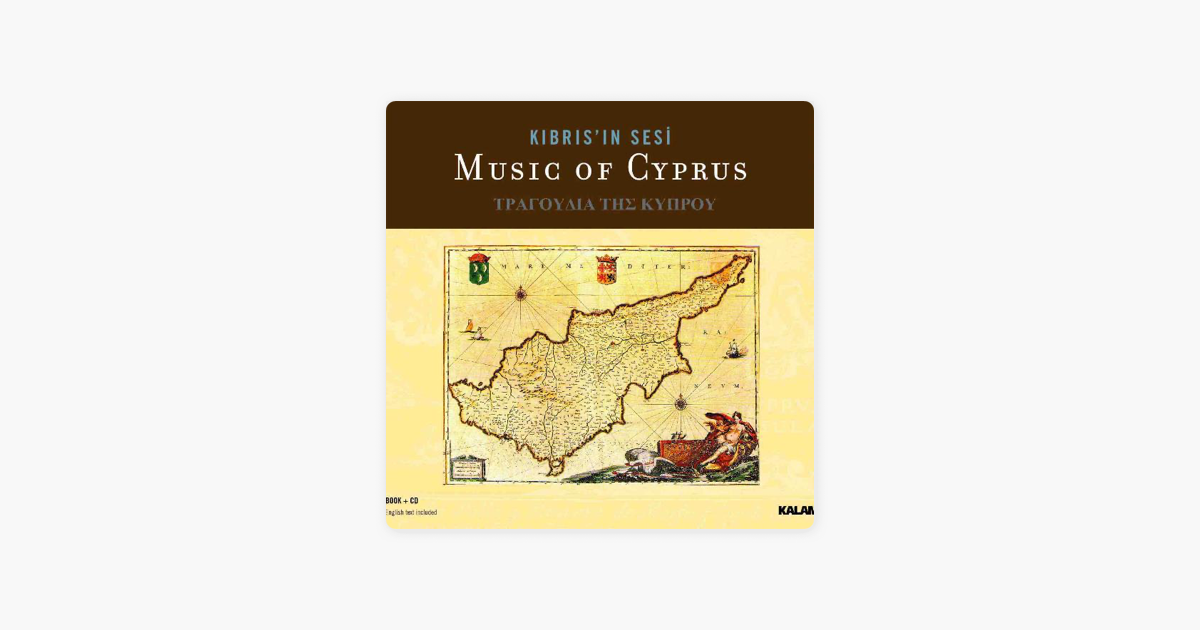 Music of Cyprus by Dunya on iTunes