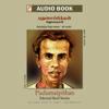 Pudumaipithan Short Stories (Unabridged) - Pudhumaipithan