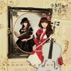 Lolitawork Libretto - Kanon Wakeshima