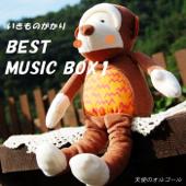 ありがとう [Originally Performed by いきものがかり] [オルゴール]/天使のオルゴールジャケット画像