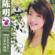陳明 - Famous Chinese Vocalists - Chen Ming