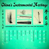 China's Instrumental Heritage