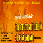 Amarar Kalkiyin Ponniyin Selvan (Tamil) - Bagam - 3 - Kolaivaall