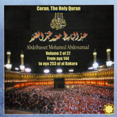 Coran, the Holy Quran Vol 2 of 27, from Aya 144 to Aya 253 of Al Bakara