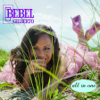 All In One (Bonus Track Version) - Bebel Gilberto