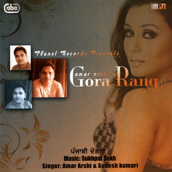 Pehli Mulakat Song By Rohanpreet Download: Gora Rang By Amar Arshi & Sudesh Kumari
