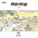 Korean Song, Vol. 4 (한국의 가곡 제4집) - Eom Jeong Haeng (엄정행)