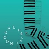 LAGOON - EP