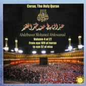 Coran, the Holy Quran Vol 4 of 27, from Aya 109 Al Imran to Aya 57 Al Nisa