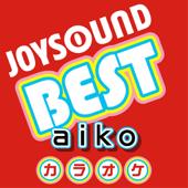 カブトムシ (カラオケ Originally Performed By aiko)