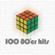 Various Artists - 100 80's Hits