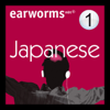 Earworms Learning - Rapid Japanese: Volume 1 artwork