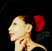 STANDARDS gift 〜土岐麻子JAZZを歌う〜 - EP