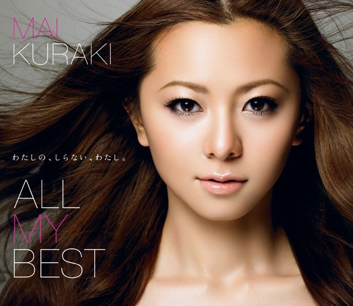 Mai Kuraki – ALL MY BEST [iTunes Plus M4A] | iplusall.4fullz.com