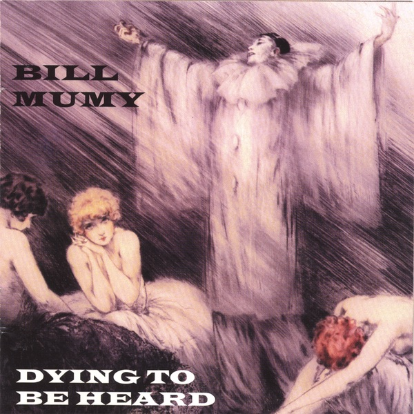 dying to be bigger A summary of themes in william faulkner's as i lay dying learn exactly what happened in this chapter, scene, or section of as i lay dying and what it means perfect for acing essays, tests, and quizzes, as well as for writing lesson plans.