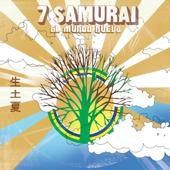 Choca las Caderas (7 Samurai