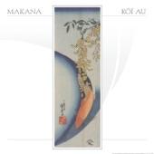 Makana - Koke'e Cabin (Instrumental)