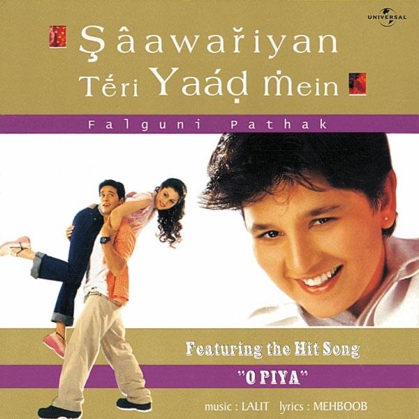"Odhni odhu toh (from ""90 non stop phalguni pathak"") (full song."