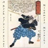A Book of Five Rings: The Strategy of Musashi (Unabridged) iphone and android app