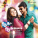 Oru Kal Oru Kannadi (Soundtrack from the Motion Picture) - EP - Harris Jayaraj
