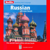 Berlitz Publishing - Russian (Unabridged)  artwork