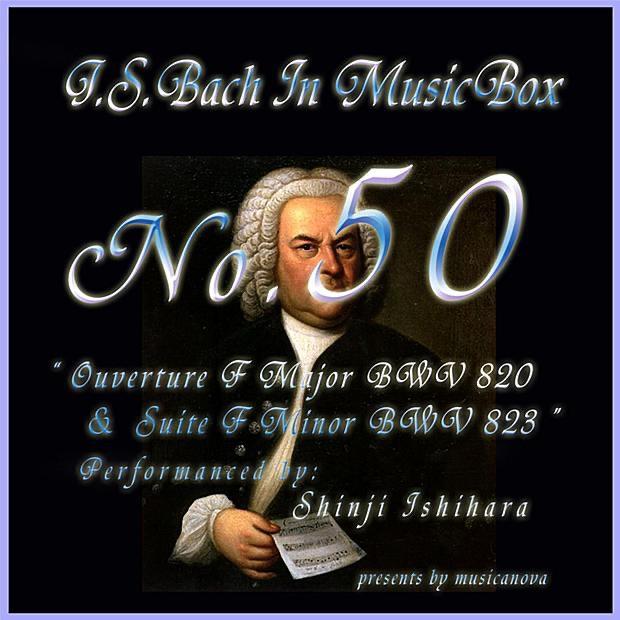 Suite F Minor BWV823 - 3.Gigue