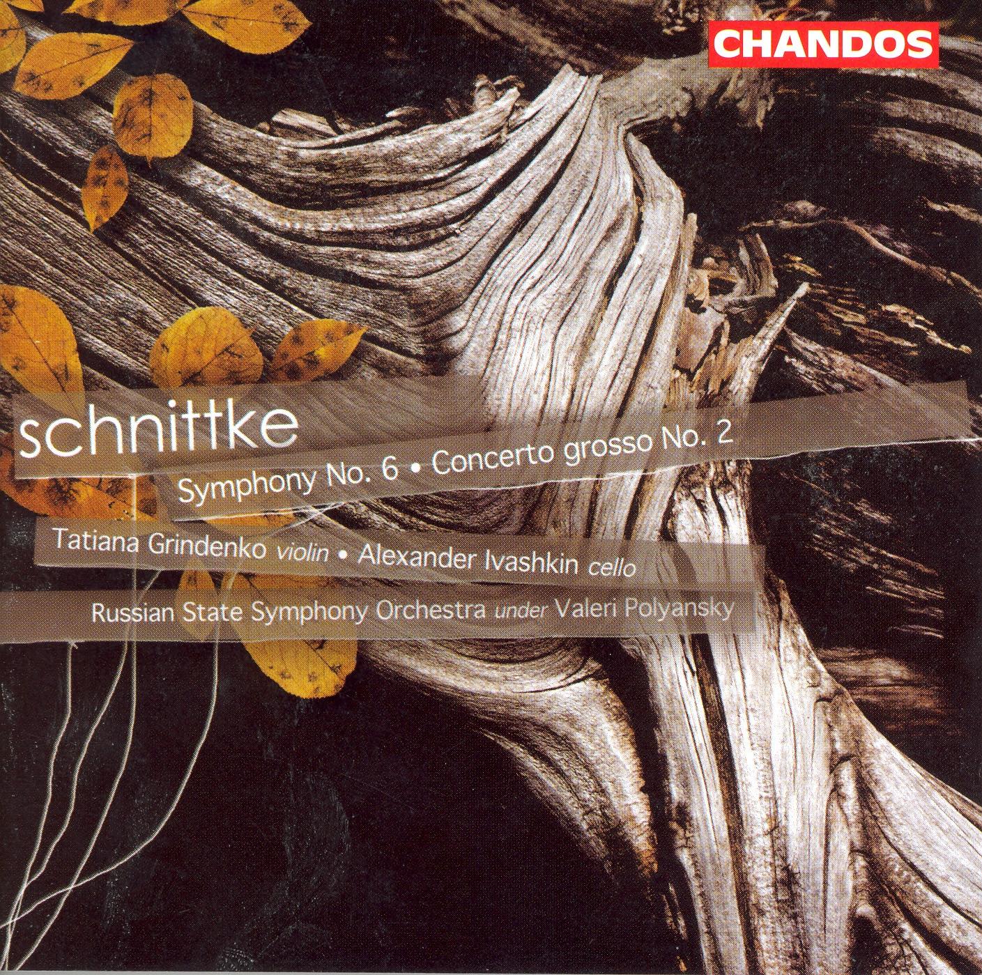 Concerto Grosso No. 2: III. Allegro