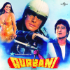 Kalyanji-Anandji - Qurbani (Original Motion Picture Soundtrack) artwork