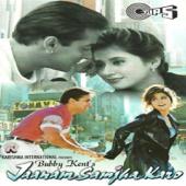 Jaanam Samjha Karo (Original Motion Picture Soundtrack)