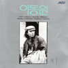 Malrengka (말렝카) - Lee Dong Won (이동원)